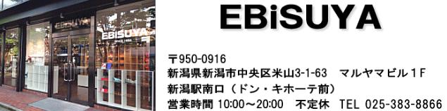 スクリーンショット 2015-04-23 16.26.44